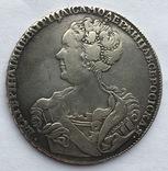 Рубль 1725 г. СПБ. Екатерина I. Портрет влево. photo 3