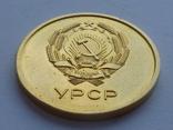 Золотая Школьная медаль УССР образца 1954 г. Золото. photo 5
