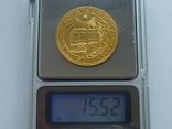 Золотая Школьная медаль УССР образца 1954 г. Золото. photo 6