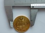 Золотая Школьная медаль УССР образца 1954 г. Золото. photo 7