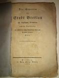 1832 Устав Польского Города Бреслау