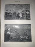 1911 История инквизиции