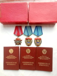 Комплект, Орден Октябрьской революции №78637, ТКЗ №1009402, ТКЗ №638619 + доки на женщину