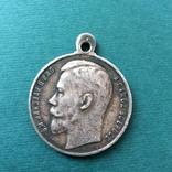 Медаль За храбрость 4 степени. 975156