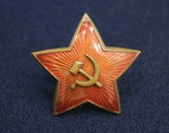 Звезда на головной убор для комначсостава обр.1936 г., 38 мм photo 1