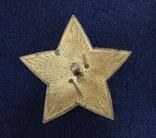 Звезда на головной убор для комначсостава обр.1936 г., 38 мм photo 2