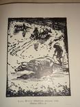 1958 Китайская Гравюра на дереве photo 7