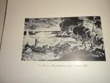 1958 Китайская Гравюра на дереве photo 12