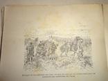 1889 Армия Российской Империи в войне photo 4