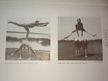 1928 Культ Тела в Германии photo 3