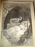 1890 Семейное счастье Верная жена и измена