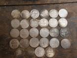 Монеты по 20 копеек 1922-1929 год