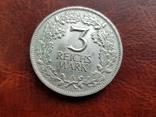 3 марки 1925 г. 1000-летие Рейнланда