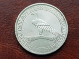 3 марки 1930 г. Освобождение Рейнской области (Рейнланда)