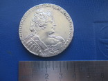1 рубль 1733 года