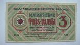 Рига 3 РУБ.1919