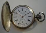 Часы карманные Павел Буре photo 1