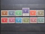 3-й Рейх, Германия, Генералгубернаторство Польша, Знаки почтовой оплаты 1943,MNH