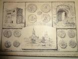 1892 История первое иллюстрированное издание