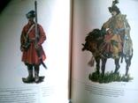 Пiхота украiнських гетьманiв XVII-поч.XVIII ст.-одяг,спорядження,клейноди.