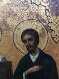 Икона прп. Трифон Вятский, свт. Стефан, епископ Пермский, прав. Симеон Верхотурский photo 7