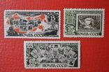 СССР 25 лет первой советской почтовой марке 1946г.
