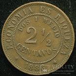 Чили 2 1-2 сентаво 1886 photo 1