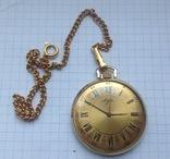 Часы карманные Луч photo 1