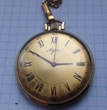 Часы карманные Луч photo 2