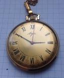 Часы карманные Луч photo 4