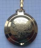 Часы карманные Луч photo 5