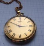 Часы карманные Луч photo 6