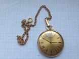 Часы карманные Луч photo 8