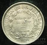 Боливия 50 сентаво 1894 серебро photo 1