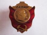 Мавзолей Ленина 1930 г. траурный знак