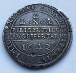 Пол фунта 1642 года Англия. photo 3