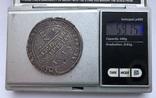 Пол фунта 1642 года Англия. photo 5