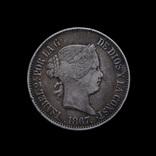 1 Эскудо 1867, Испания photo 2