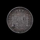 1 Эскудо 1867, Испания