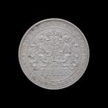2 Кроны 1897 25 лет вступлению на престол Короля Оскара II, Швеция photo 2