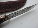 Охотничий нож Архар.бронза.экспертиза.ручная работа