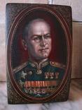 Шкатулка с портретом маршала Жукова