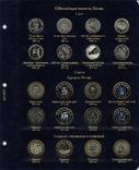 Альбом для монет Прибалтики (Латвия/Литва/Эстония), фото №8