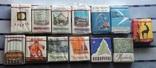 Полные пачки Черкасской табачной фабрики photo 1