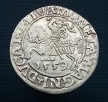 Півгрош 1559 року, Вільно