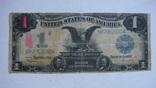 1$ 1899г.