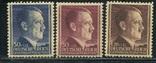 1942 Рейх генералгубернаторство 53 года Гитлеру полная серия