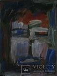 Мужской портрет, фото №3