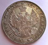 Рубль 1849 года aUNC