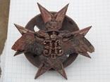 Полковой Знак.2-я Артиллерийская Бригада Императорской Гвардии